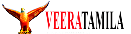 Veera Tamila Chat